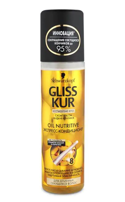 "Экспресс-кондиционер Gliss Kur ""Oil Nutritive"" (200мл.)"