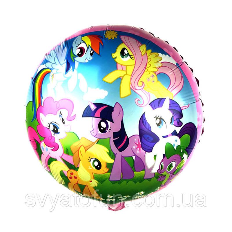 """Фольгированный шар круг Маленькие Пони 18"""" Китай"""