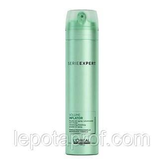 Пудровый спрей для объема тонких волос  L'oreal professionnel SÉRIE EXPERT VOLUMETRY INFLATOR, 250 мл