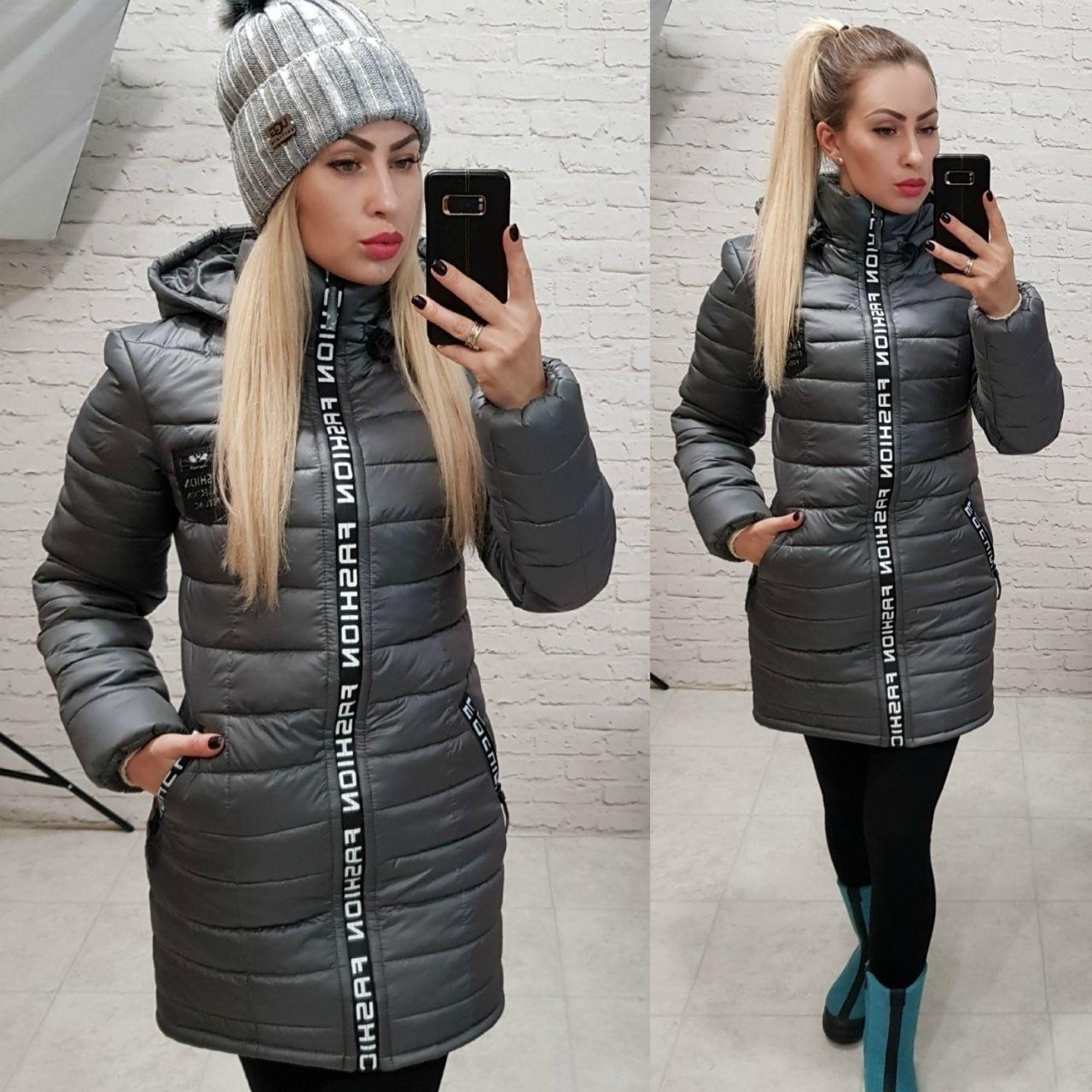 78b7df9a019 Зимняя Куртка
