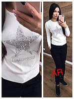 Женский красивый свитер украшенный бусинами и жемчугом (4 цвета), фото 1