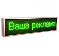 Бегущая строка 103*23 \ 100*20 Green уличная,Электронное табло, Светодиодная строка, Вывеска рекламная внешняя