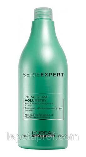 Кондиционер для объема тонких волос L'oreal professionnel SÉRIE EXPERT VOLUMETRY CONDITIONER, 750 мл
