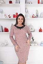 Ангоровое платье с кружевом и карманами. Пудра, 3 цвета. Р-ры:48-50,52-54,56-58.