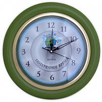 Часы идут в обратную сторону Anti-clock