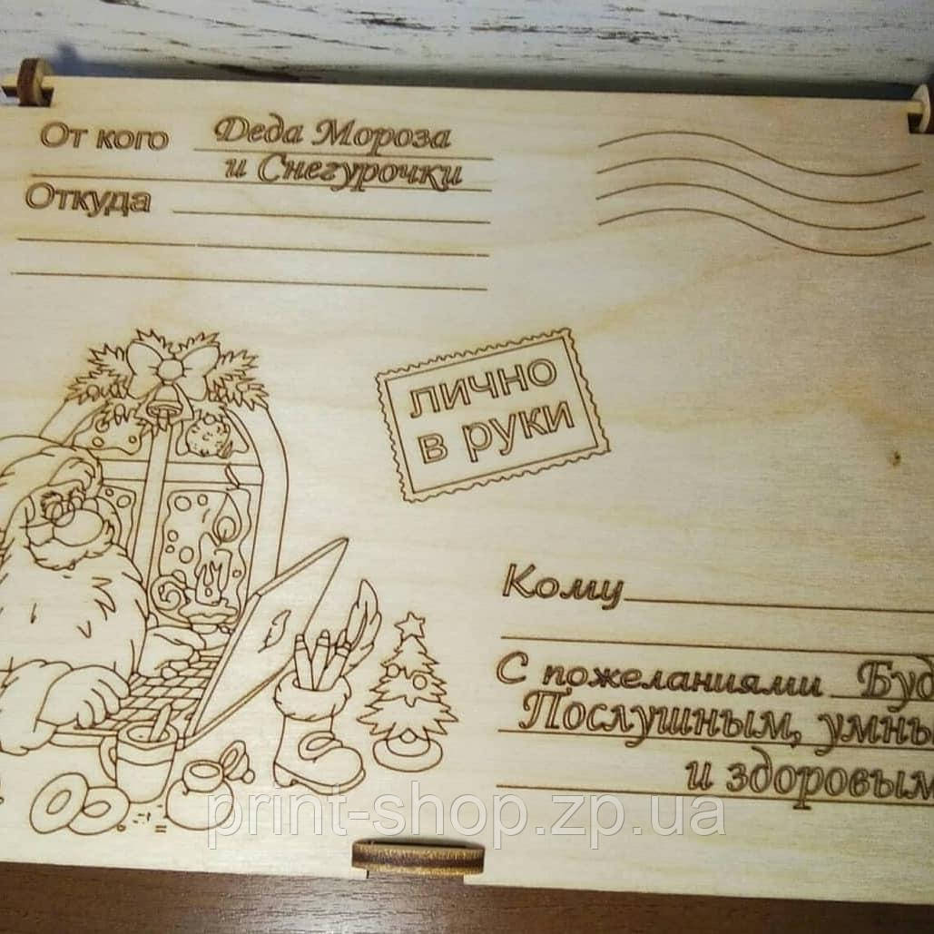 Подарочная новогодняя коробка с дерева. Коробка с гравировкой.