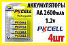 Аккумулятор PKCELL АА 2600 mAh блистер 4 шт