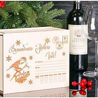 Подарочная коробка от Деда Мороза. Новогодний подарок