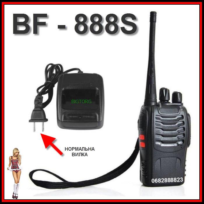 Радиостанция (рация) Баофенг BF-888S, 400-470 МГц / Радіостанція (рація) Baofeng BF-888S
