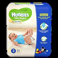 Подгузники Huggies Ultra Comfort в Украине. Сравнить цены, купить ... 3b2ab8b628d