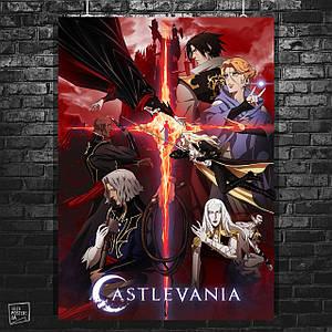 Постер Кастлвания, Castlevania, вампиры, Дракула, Бельмонт, Алукард. Размер 60x40см (A2). Глянцевая бумага