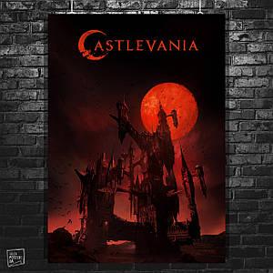 Постер Кастлвания, Castlevania, вампиры, Дракула, Бельмонт, Алукард (60x85см)