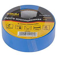 Лента изоляционная ПВХ (синяя) 0,13мм×19мм×10м Premium Sigma (8411401)
