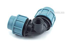 """Колено зажимное с боковой внутренней резьбой 32х32х3/4"""" для полиэтиленовых пнд труб (Santehplast)"""