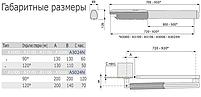 Автоматика  для распашных ворот CAME ATI 3000A (Cтворкa до 3 м), фото 4