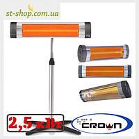 Инфракрасный обогреватель CROWN 2.5 кВт подставка (нога)в комплекте