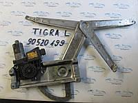 Стеклоподъемник передний левый опель Тигра, Tigra 90520199