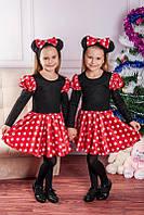 Детский карнавальный костюм Минни Маус для девочки 3-4 года