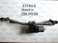 Трапеция дворников Опель Астра Н, Opel Astra H 3397020632, 13111211