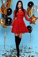 Платье Шарм красный