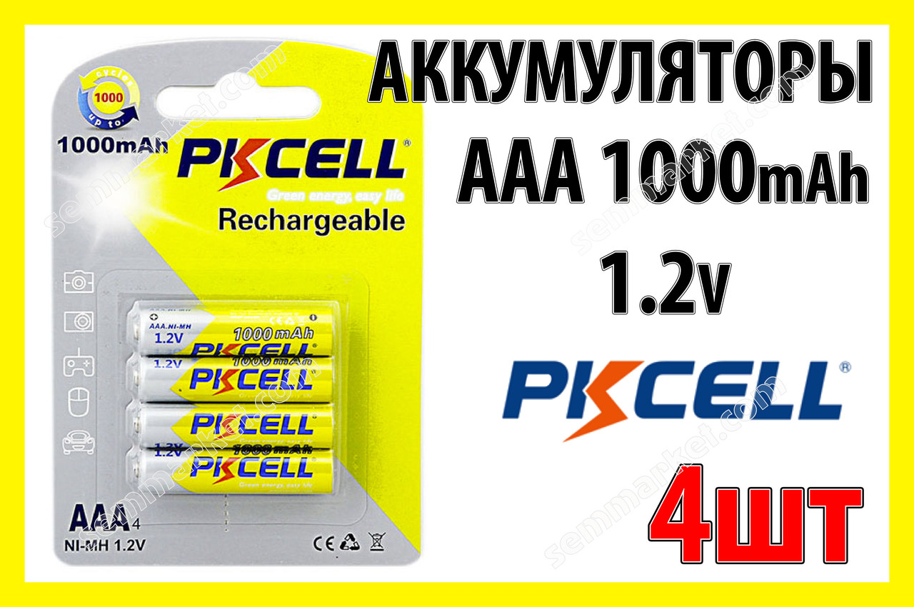 Аккумулятор PKCELL ААА 1000 mAh блистер 4 шт