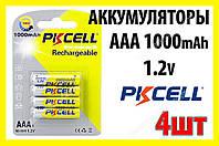 Аккумулятор PKCELL ААА 1000 mAh блистер 4 шт, фото 1