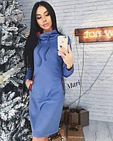 Прямое спортивное платье утепленное с хомутом 63PL2243, фото 1