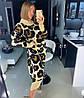 Вязаное длинное платье в леопардовый принт 18PL2247