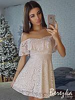 Платье с пышной юбкой и открытыми плечами 66PL2264, фото 1