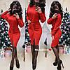 Ангоровое платье с рукавом летучая мышь 9PL2287