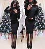 Теплый юбочный женский костюм с кофтой 9KO925