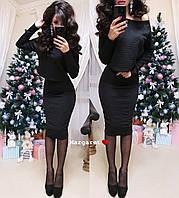 Теплый юбочный женский костюм с кофтой 9KO925, фото 1