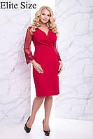 Приталенное платье в больших размерах с рукавами из сетки и кружевом 6BR1249, фото 1