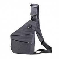Мужская сумка Crossbody на правое плечо grey