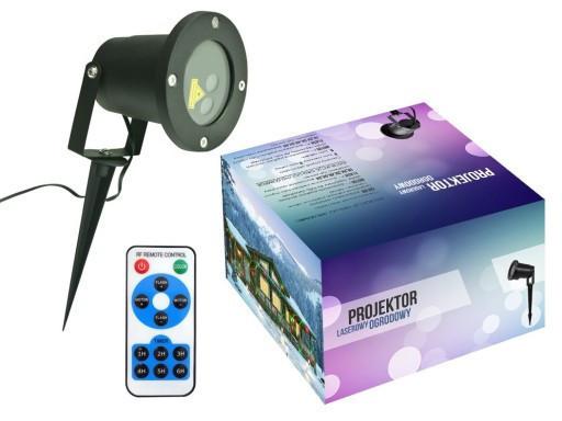 Лазерный проектор IP65 + PILOT