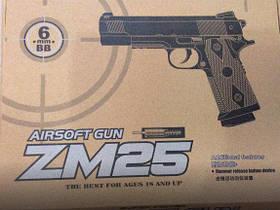 Пистолет метал для Airsoft ZM25