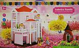 Іграшковий будиночок тварини флоксовые 1513 Happy Family, фото 3
