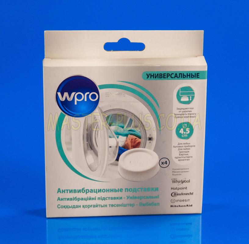 Универсальные ножки для стиральной машины WPRO
