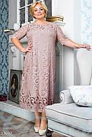 Очаровательное гипюровое платье Gepur 17697