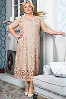 Очаровательное гипюровое платье Gepur 17518