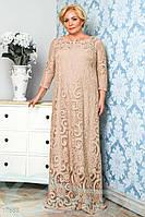 Длинное гипюровое платье Gepur 17688