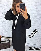 d78a94771532 Все товары от Дом моды - женская одежда от производителя., г. Львов ...