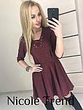 Теплое платье куколка клеш Барби ангора с люверсами, фото 7