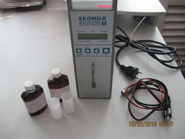 Анализатор молока «Екомилк» КАМ 98-2А