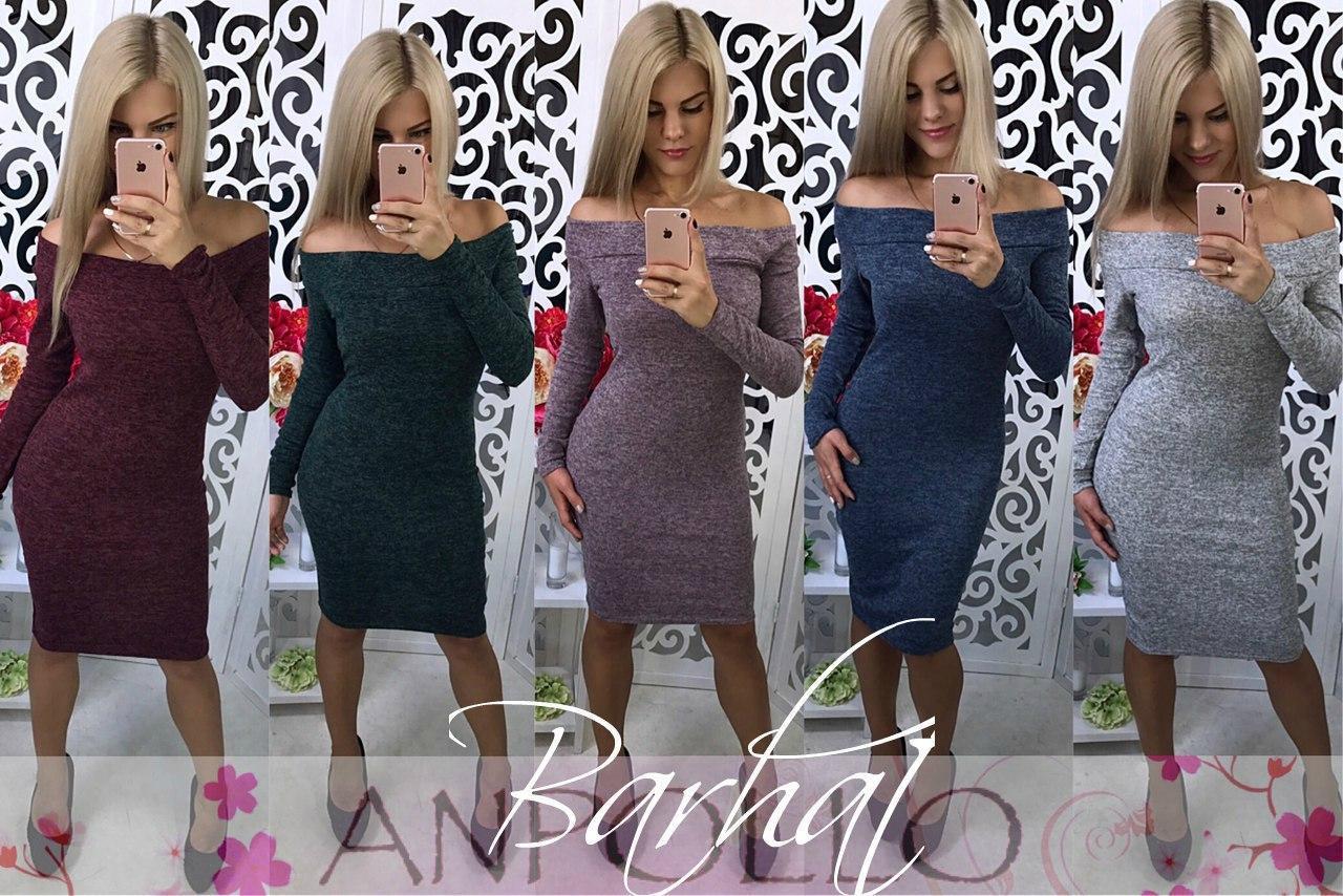 c02788b85263ba2 Теплое платье футляр миди с открытыми плечами Анжелика от ...