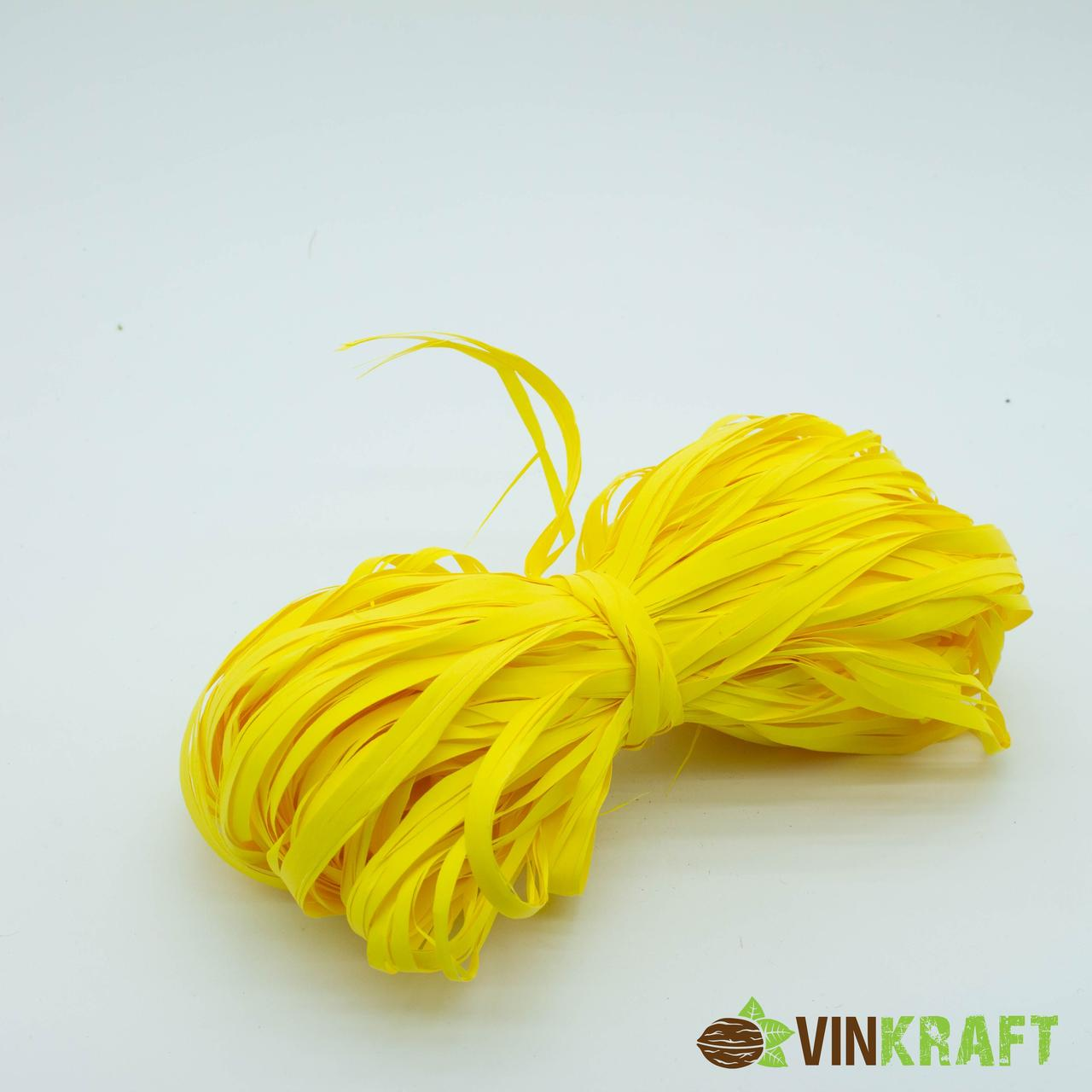 Рафія 12 мм (20 м) limone