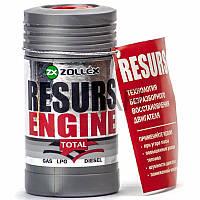 Zollex Resurs Total Engine присадка в моторное масло, 50 мл (RE-182)
