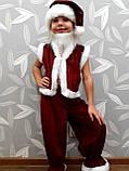Дитячий карнавальний костюм Гнома, фото 2