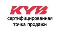 Амортизаторы Каяба KYB Kayaba