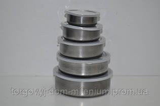 Набор судочков металлических с пластиковой крышкой  из 5 шт. 00000/1